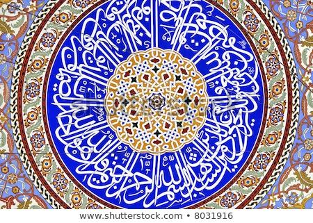árabe · alfabeto · isolado · branco · educação - foto stock © hypnocreative