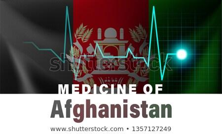 вектора сердце Афганистан флаг текстуры изолированный Сток-фото © SolanD