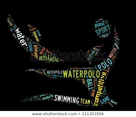Woordwolk kleurrijk professionele spel splash cartoon Stockfoto © seiksoon