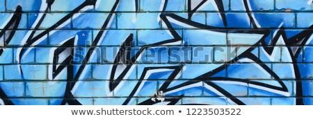 внешний · современное · здание · стены · двери · свет - Сток-фото © meinzahn