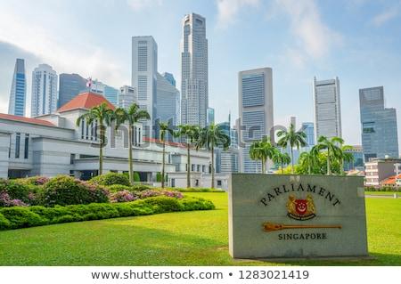 Parlamento Singapore costruzione centro casa città Foto d'archivio © joyr