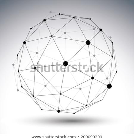 ストックフォト: スタイリッシュ · ベクトル · 技術 · 背景