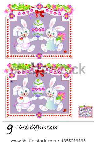Encontrar diferencias Pascua juego ninos adultos Foto stock © Olena