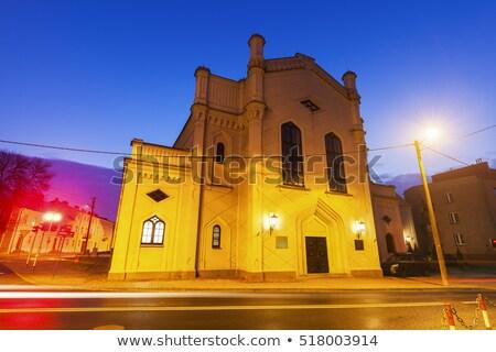 Oude synagoge bibliotheek gebouw stad Blauw Stockfoto © benkrut