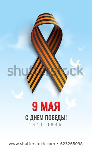 George ribbon memory symbol Russian Victory Day Stock photo © orensila