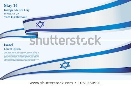 Adesivo projeto bandeira Israel ilustração fundo Foto stock © colematt