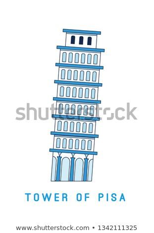 örnek · dizayn · ünlü · avrupa · dünya · iş - stok fotoğraf © marysan