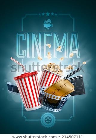 Projektör sinema grafik tasarım şablon vektör dizayn Stok fotoğraf © haris99