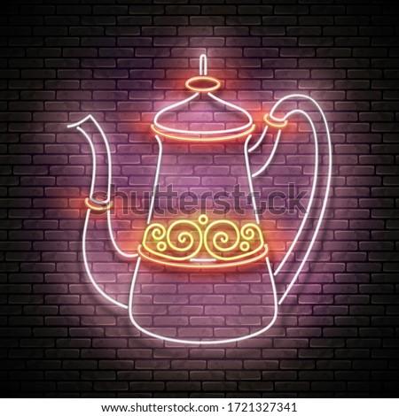 Vintage gloed ingericht turks koffie pot Stockfoto © lissantee