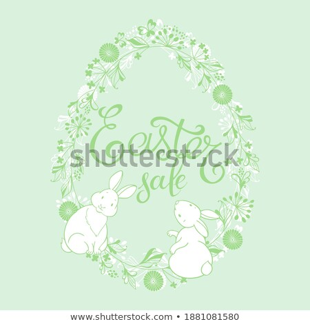 Pascua · símbolo · huevo · primavera · vector · etiqueta - foto stock © olena