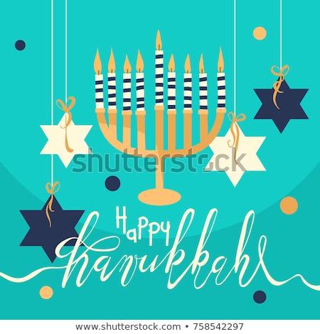 happy hanukkah with star of david Stock photo © get4net