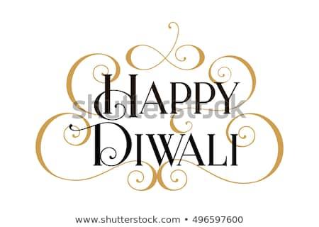 Feliz diwali etiqueta projeto fundo lâmpada Foto stock © SArts