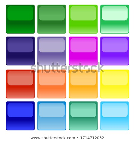 Stock photo: folder buttons with light effect