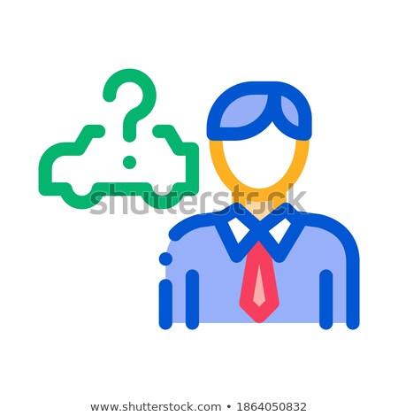 Comprador coche icono vector ilustración Foto stock © pikepicture