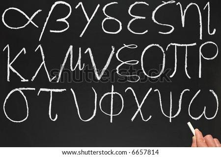 escrito · alfabeto · maestro · escuela · educación · negro - foto stock © latent
