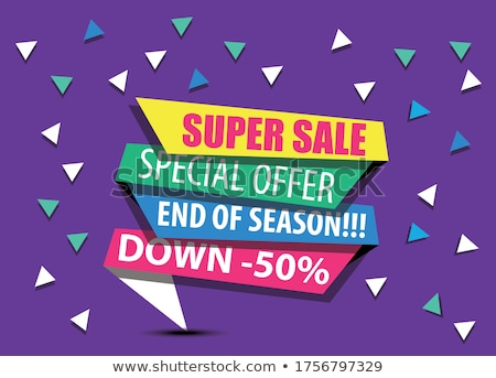 christmas deal violet vector icon design stock photo © rizwanali3d