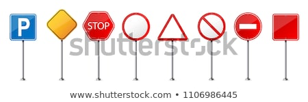 Parkolni tilos citromsárga vektor ikon terv digitális Stock fotó © rizwanali3d