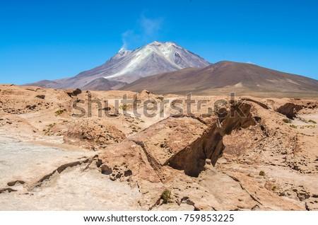 美しい クレーター 火山 ボリビア カラフル ストックフォト © meinzahn