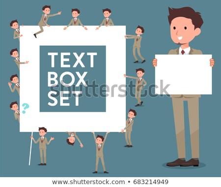 Bézs öltöny rövid haj szakáll doboz Stock fotó © toyotoyo