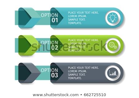 vector · glas · element · achtergrond · teken - stockfoto © designleo