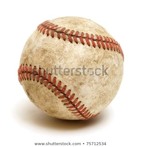 öreg baseball magas elnyűtt fehér sport Stock fotó © stevemc