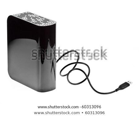 External HDD box Stock photo © vtls