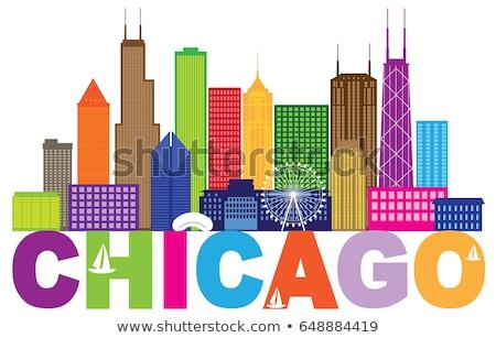 Soyut Chicago ufuk çizgisi renk gökdelenler gökyüzü Stok fotoğraf © ShustrikS