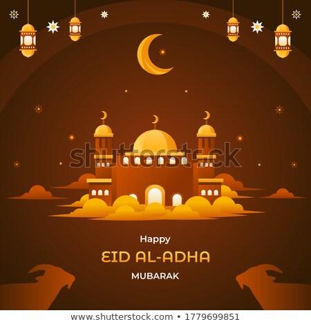 Gyönyörű mecset terv fesztivál üdvözlet háttér Stock fotó © SArts