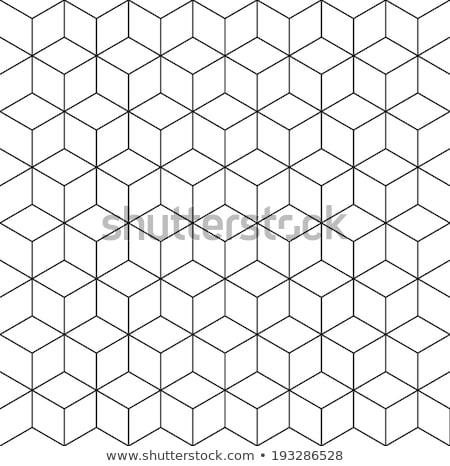 seamless cubes background stock photo © leonardi
