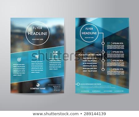 современных Flyer шаблон вектора глубокий синий Сток-фото © orson