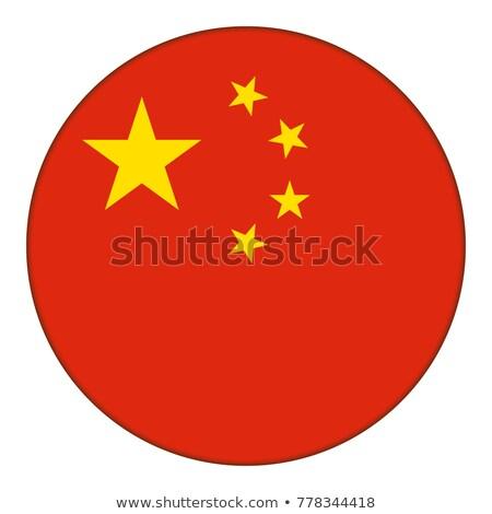 Знак · дизайна · флаг · Китай · иллюстрация · фон - Сток-фото © colematt