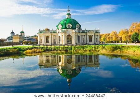 Pavilion A Grotto In Kuskovo Moscow Foto d'archivio © Sailorr