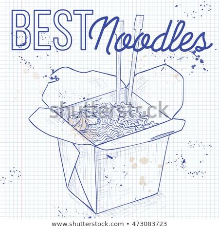中国語 麺 ボックス ノートブック eps ストックフォト © netkov1