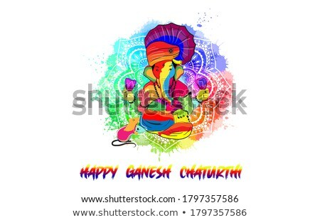 lord ganesha festival yellow watercolor background Stock photo © SArts
