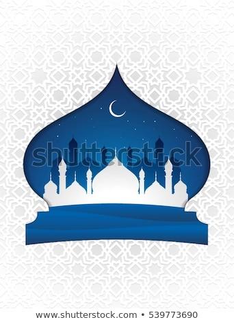 Islamic Mosque at Dusk Illustration Stock photo © artisticco