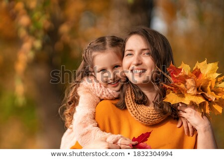 母親 · 子 · 一緒に · 草原 · 演奏 - ストックフォト © konradbak