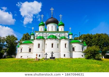 Kolostor templom épület város nyár építészet Stock fotó © borisb17
