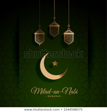 milad un nabi wishes card design with mosque and moon Stock photo © SArts