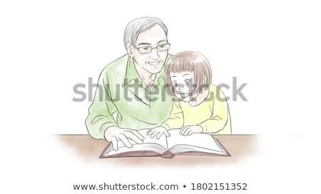 Senior man lezen boek illustratie Stockfoto © lenm