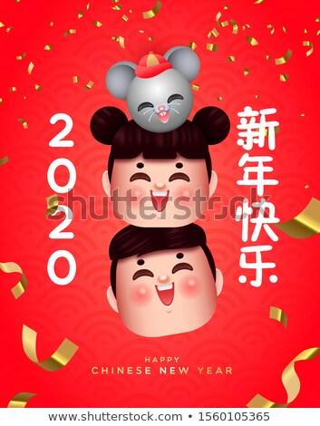 Ano novo chinês rato rosto sorridente criança desenho animado cartão Foto stock © cienpies