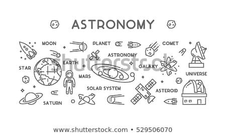 Солнечная система молочный способом икона иллюстрация Сток-фото © pikepicture