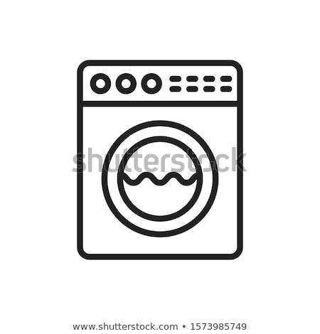 прачечной стиральная машина икона иллюстрация вектора Сток-фото © pikepicture