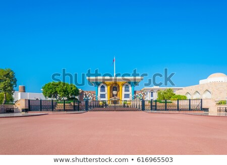 Place Sultan Qaboos Palace Stock photo © w20er