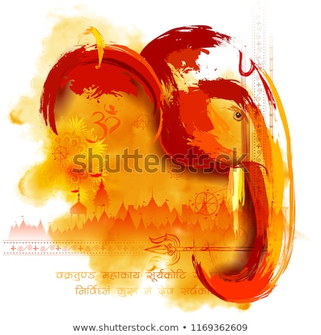 abstract ganesha chaturthi background Stock photo © pathakdesigner