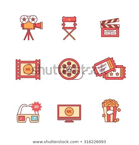 tv · tela · plana · casa · teatro · linha · ícone - foto stock © rastudio
