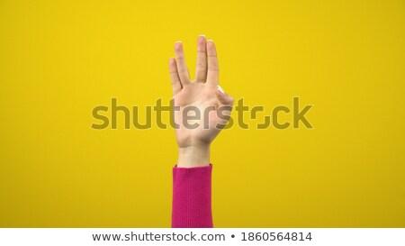 obcych · sylwetka · kobiet · za · szkła · drzwi - zdjęcia stock © aliencat