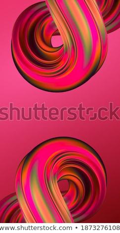 リップル 湖 表面 太陽 光 テクスチャ ストックフォト © azamshah72