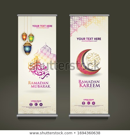 set of two eid festival banners stock fotó © sarts