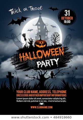 Хэллоуин вечеринка Flyer тыква кладбище оранжевый Сток-фото © articular