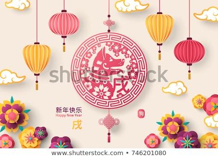 Ano novo cartão modelo cão vermelho lanternas Foto stock © bluering